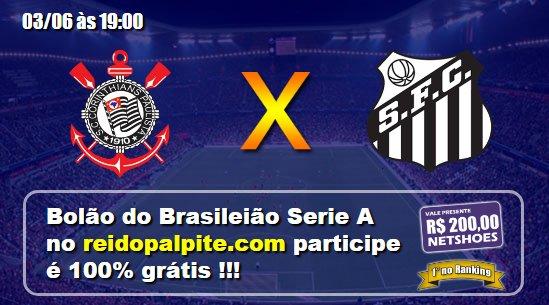 Corinthians vs Santos en Vivo Online Brasileirao 2017